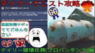 ナイト タンク フォート プロパン