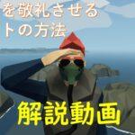 #41【解説動画】フォートナイトみたいなエモートをする方法・・・Stormworks : Build and Rescue 【ラバーダック】 【日本語】【実況】【低い声で実況するの】