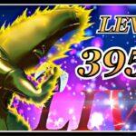 [フォートナイト/PS5]LIVE:400目指してレベル上げ! LEVEL 395+  [レベル上げ] [シーズン5]