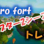 自作バトロワチャプター2シーズン1トレーラー【フォートナイトクリエイティブ】【ゆっくり】astro fort