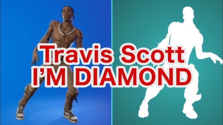 【フォートナイト】Travis Scottで『I'M DIAMOND』エモート耐久