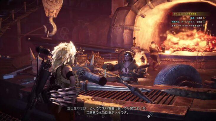 PS5[MHW]大剣、弓、ランスで迷う