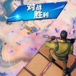 中国プレイヤーたち、天空城知らない説【フォートナイト】【中国フォトナ】