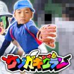 【フォートナイト】高木とペガサスの少年野球時代がやばすぎるwww~高木が中学最後の体育祭でやばいやらかしをしましたwww~【Fortnite】