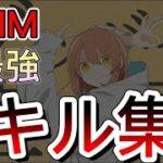 【グッバイ宣言】弓エイム最強(自称ゆっくり実況者)の最強キル集!! 【フォートナイト】
