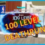 【攻略ネタバレ】100 LEVEL OG DEFAULT JONESY DEATHRUN  【フォートナイト/FORTNITE】