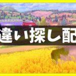 【猫月たくみん🔰】色違い厳選 雑談🐈【 #ポケモン剣盾 】