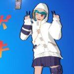 【フォートナイト】可愛いエモート「ポキ」5分耐久