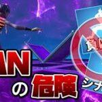 【危険】古参エモート1v1マップ フォートナイトシーズン7