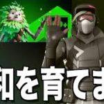 シーズン7ウィーク7レジェンドクエスト攻略!ジャックボーンのゲーム実況!【フォートナイト/FORTNITE】