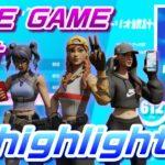 公式大会 トリオ LATE GAME ハイライト【フォートナイト/fortnite】